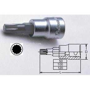 Koken 3020.38-M5 M5 3/8''Drive ZXN Bit Socket Spline - Subby (38mm long)